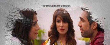 Bewafa Episode-11 Review