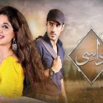 Daasi Episode-11 Review: Aaliya's madness take her brother's life