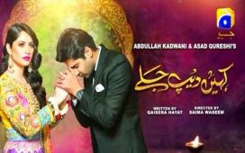 Kahin Deep Jalay Episodes 8 and 9 Review
