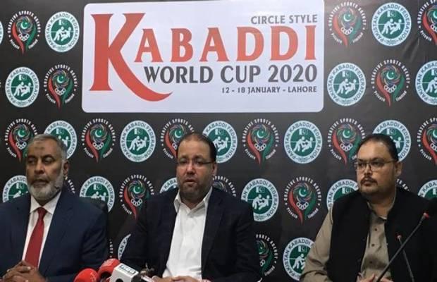 Pakistan to host Kabaddi World Cup 2020 - OyeYeah News
