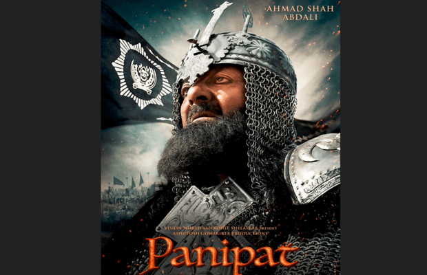 Ahmad Shah Abdali's portrayal in Bollywood's upcoming flick Panipat