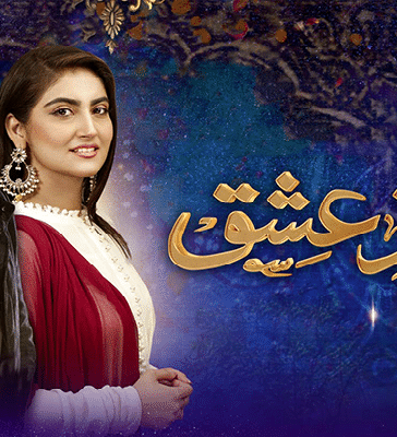 Ramz e Ishq Episodes 19 and 20 Review