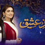 Ramz e Ishq Episode-21 Review: Rania is now envying Roshni and Rayhan's closeness