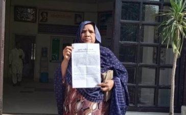 Woman Lodges Complaint Against Maulana Fazlur Rehman