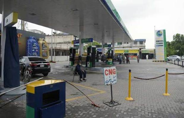 CNG stations in pakistan