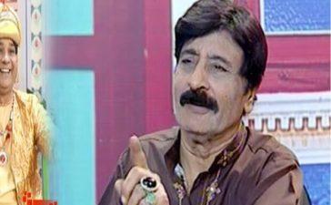 Actor-Ashraf-Rahi