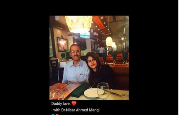 Dua Mangi with father