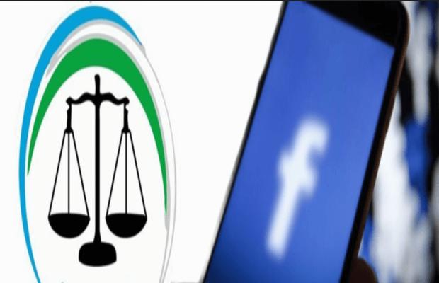 Jamaat-e-Islami facebook page