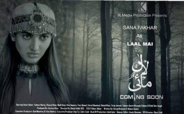 LaaL Mai poster