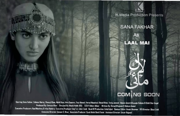 LaaL Mai poster