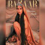 Pakistani-Saudi Model Shanina Shaik Becomes First Harper Bazaar Arabia's Cover Girl