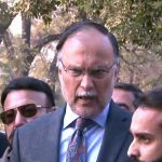 Ahsan Iqbal arrested by NAB in sports complex corruption case