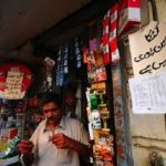 Sindh Assembly Passes Gutka Bill; Now consumption of gutka & selling is a punishable crime!