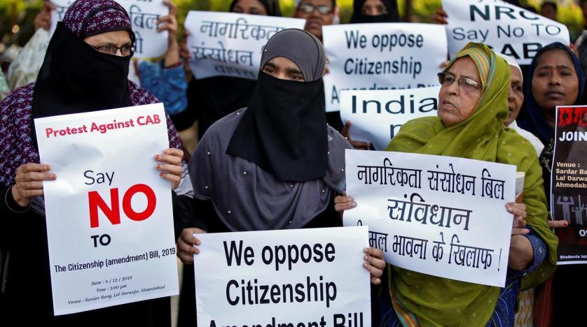 Jamia Millia Islamia protest