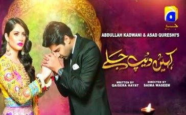 Kahin Deep Jalay Episode-12 Review