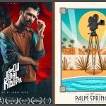 LAAL KABOOTAR selected for the Palm Springs International Film Festival 2020