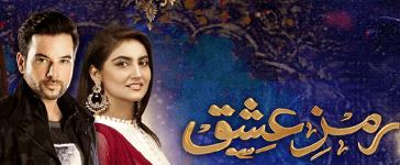 Ramz e Ishq Episode-23 Review