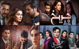 Top 7 Pakistani Dramas