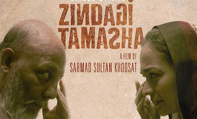 Zindagi Tamasha trailer