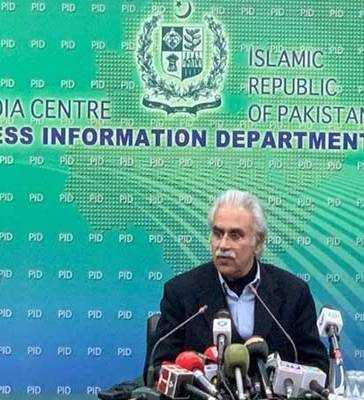 Dr. Zafar Mirza