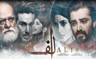 Alif Episode-14 Review