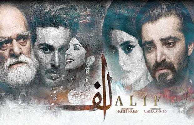 Alif Episode-17 Review