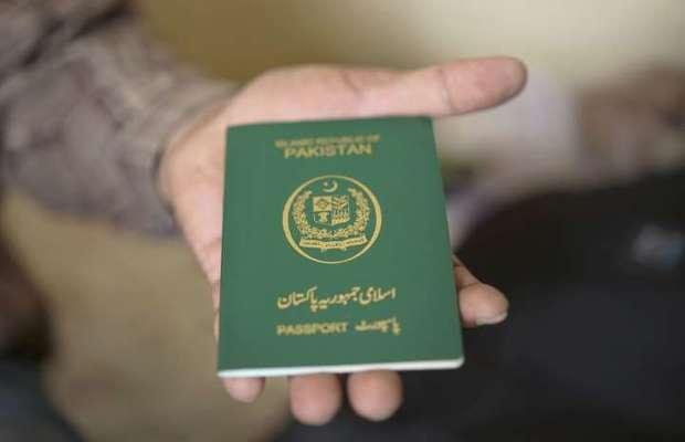 Pakistan's Passport Ranked