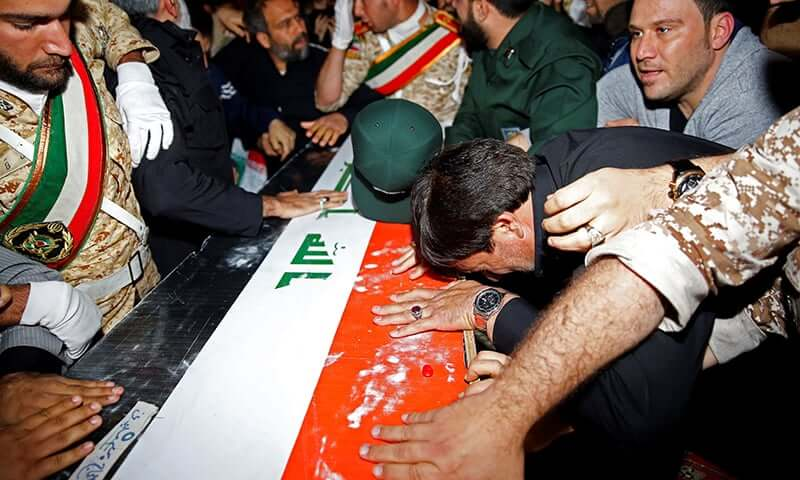 The last remains of Gen. Qassem Soleimani
