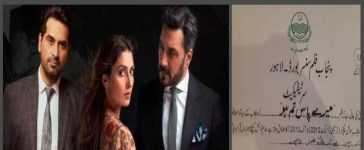 Punjab Film Censor Board clearance