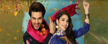 Shahrukh Ki Saliyan Episode-32 Review