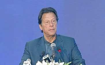 PM Khan announces 'state guest' status