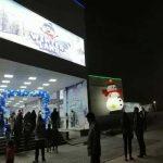 Winter Land opens door for Karachiites offering unique winter experience