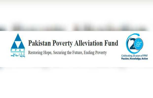 Pakistan Poverty Alleviation Funds