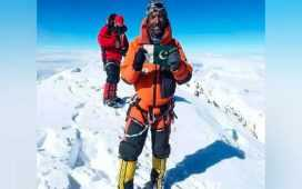 Pakistani mountaineer Muhammad Ali
