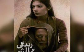 Khoosat Films