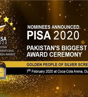 Pakistan International Screen Awards