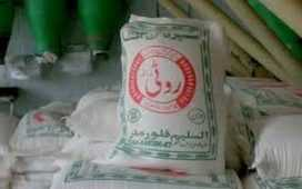 15 kg flour bag