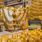 Gold prices soar to record high