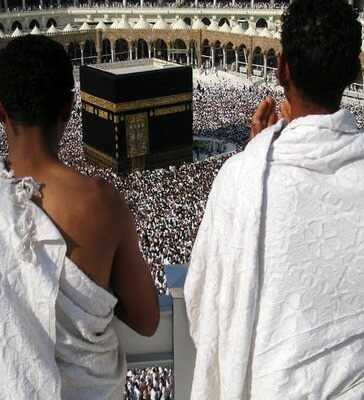 Govt. Hajj Package