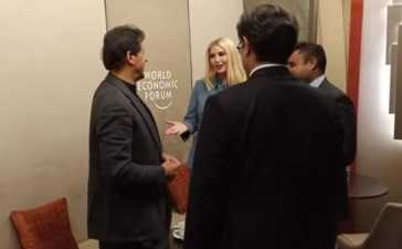 PM Imran with Donald Trump's daughter_4