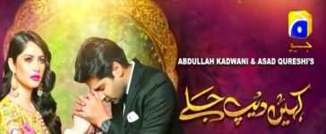 Kahin Deep Jalay Episode-18 Review