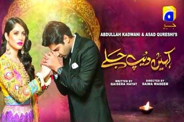 Kahin Deep Jalay Episode-15 Review