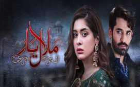 Malaal e Yaar Episode-45 Review