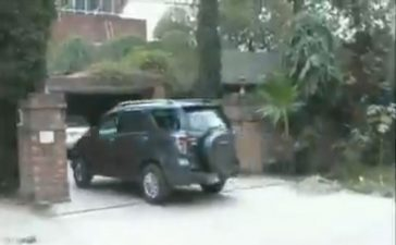 PM Imran Khan' nephew's house
