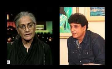 Feminism and Khalilur Rehman Qamar