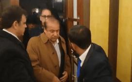 Nawaz Sharif bail extension