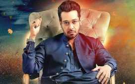 Faysal Quraishi's new drama serial
