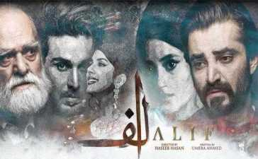 Alif Episode-19 Review