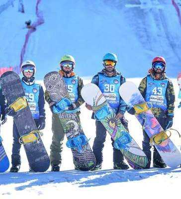 First Ever International Snowboarding Championship