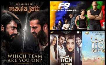 Eid-ul-Fitr-release